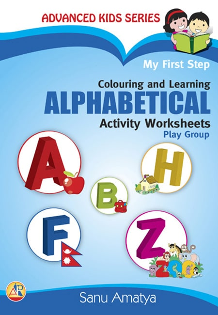 Alphabetical Activity Worksheets
